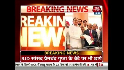 Income Tax Dept Conducts Raid At Lalu Prasad Yadav Relative's House