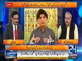 Chaudhary Ghulam Hussain Play Clips Of Pervaiz Rasheed Naawaz Sharif And Khawaja Asif's Against Pakistan Army And Critic