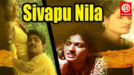 Sivappa Nilu || Ful Movie || Full Romantic Tamil Movie || Hot Movie HD