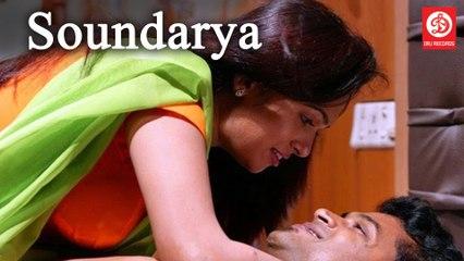 Soundarya Full Movie || Full Romantic Tamil Movie || Hot Movie