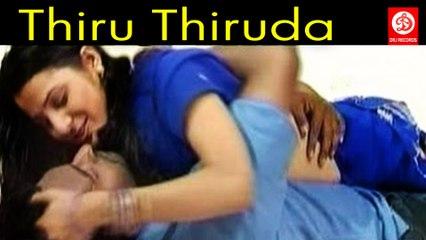 Thiru Thiruda || Tamil Movie || Latest Romantic Movie HD