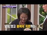 영원히 고통 받는 이경규의 코! [이경규의 진짜 카메라] 5회 20151013
