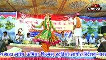 Kheteshwar Data Bhajan | Khetaramji Ro Mukund Ghodo | Kumbad Mataji Live | Champalal Rajpurohit | Purohit Samaj Superhit Song | Rajasthani Songs | Marwadi FULL Video Song | राजस्थानी | मारवाड़ी | भजन ((2017))