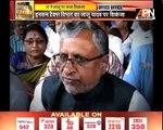 CBI raid conducted at Lalu Prasad Yadav's 22 locations