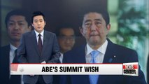 Japanese PM Shinzo Abe wants 1-on-1 talks with President Moon at G20 summit