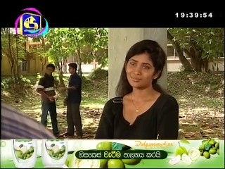 Sihinayak Pata Patin 16/05/2017 - 11