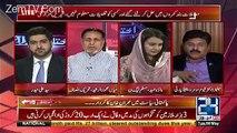 Agar Imran Khan Na Hotay To Kam Az Kam 30 Saal Ki S