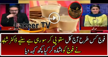 Dr Shahid is Indicating Pak Army drinking Sattoo