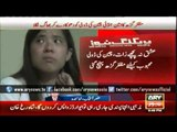 Chinese girl arrives in Pakistan to find her true love======http://www.dailymotion.com/video/x5mjnvd_facebook-relation-malaysian-girl-got-bluffed-on-his-arrival-in-pakistaniqrar-ul-hassan-brings-his-ow_newsIqrar ul Hassan brings his own Leaked Video =====