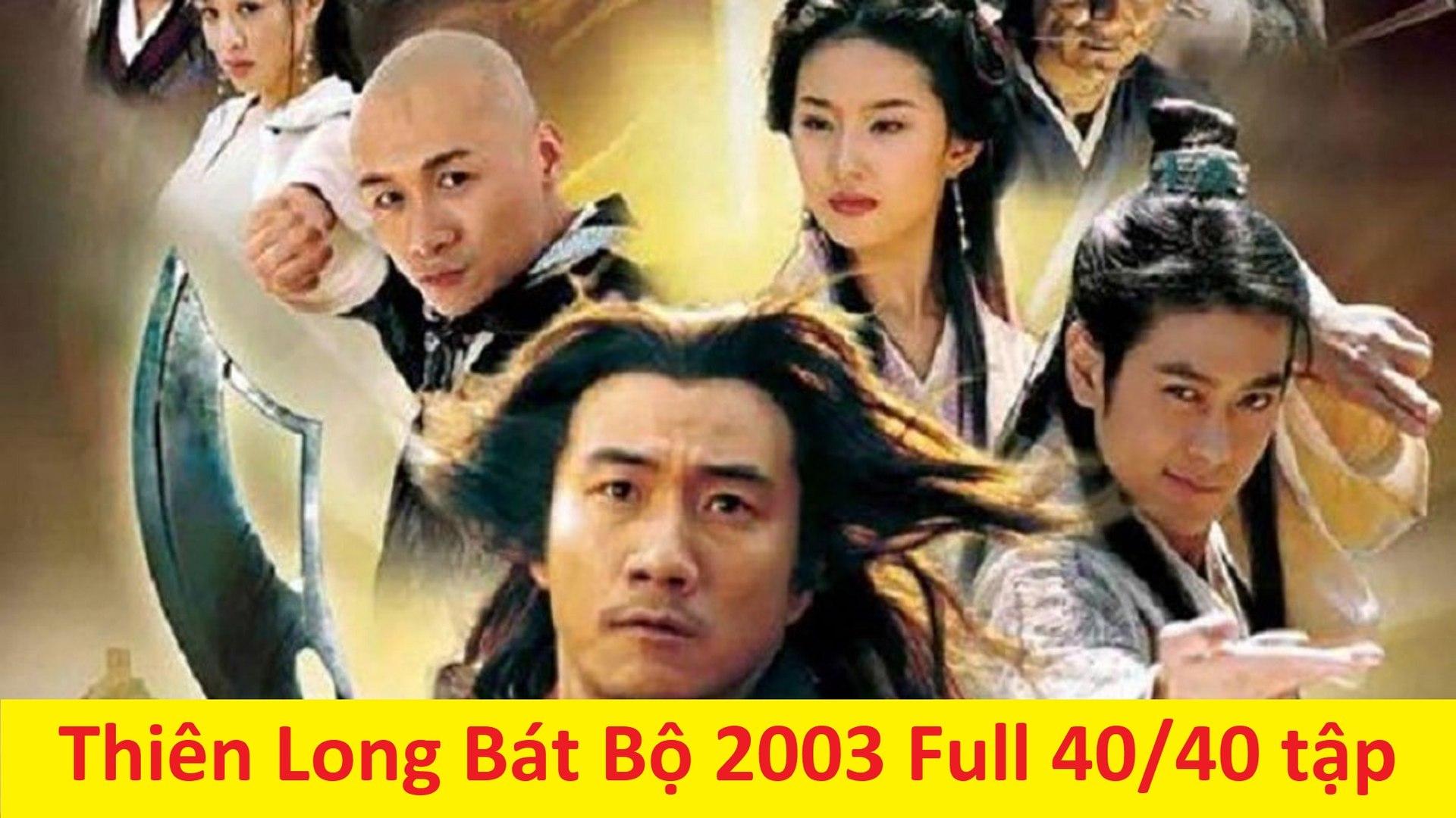thien long bat bo 1996 uslt