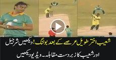 Shoaib Akhtar bowling to attacking Pakistani batsman