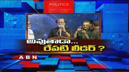 Fans hopes on Superstar Rajinikanth political entry