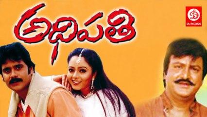 Adhipathi || Telugu Full Movie || Mohan Babu, Nagarjuna, Soundarya - Koti || DRJ RECORDS