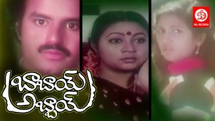 Babai Abbai || Telugu Full Movie || Balakrishna, Anitha Reddy, Jandhyala