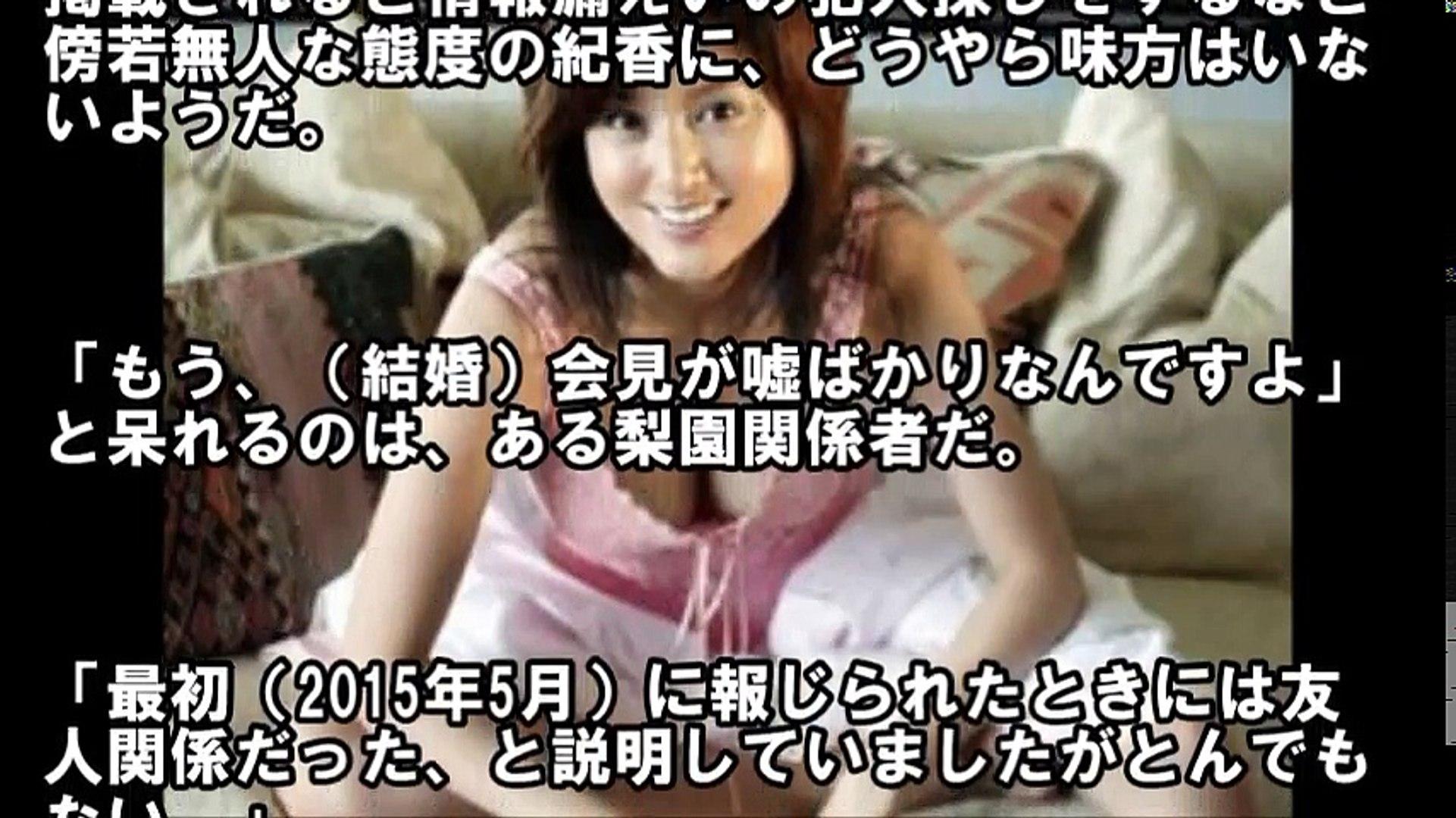 松嶋 菜々子 黒 歴史