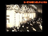 Reichsparteitag 1936 [プロパガンダ映画] ナチス党大会1936年