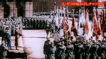Die Deutsche Infanterie [ドイツ軍歌] ドイツ歩兵