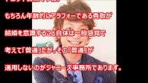 香取慎吾が来月一般女性と結婚?SMAP解散してアイドル早く�