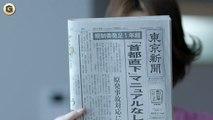 米倉涼子 CM 東京新聞 「朝の風景」篇