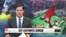 Korea's ICT exports rise 24% on-year in April to over US$ 15.5 bil.