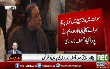 KP mn Nya Pakistan Kahin Nazar Nhi aa rha. Asif Zardari
