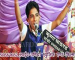 New Ganpati Song | Me Thane Simra | Ganesh ji Vandana | Krishna Rajpurohit | New Live Video Song | Rajasthani Bhajan 2017 Latest | Marwadi Songs | Bhakti Geet | Devotional Gana | Online Gaane | Anita Films