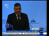 غرفة الأخبار | رئيس هيئة المفاوضات السورية : حل الأزمة السورية يتطلب وقف التدخل الروسي والإيراني