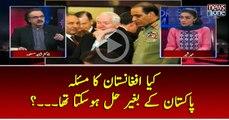 Kya #Afghanistan Ka Masla #Pakistan Key Bagher Hal Ho Sakta Tha...?