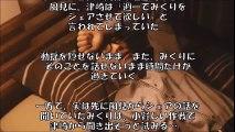 【恋ダンス4話予告】新垣結衣&星野 源ドラマ「逃げ恥」ストーリーは?