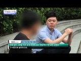 전립선암, 후유증 없이 잡는 수술 [광화문의 아침] 71회 20150915