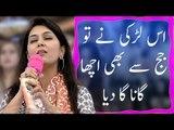 This Girl Sings Better Than All in Jeeto Pakistan........saregamapa,lil,champs,neha kakkar,himesh reshammiya,javed ali,tony kakkar,sonu kakkar,mile ho tum humko,sawan aaya hai,live,performance,show,concert,kakkars,jayas,satyajeet jeena,kumar,snp....