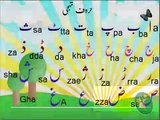 Urdu Grammar Part 1 (a) Haroof - video dailymotion