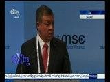 غرفة الأخبار | كلمة العاهل الأردني الملك عبد الله بن الحسين أمام مؤتمر ميونخ للأمن
