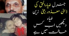 Zain Zia Daughter of Late President of Pakistan Zia Ul Haq