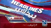 News Headlines - 18th May 2017 - 12pm.  Afghan Secret Agency are getting instructions from RAW.