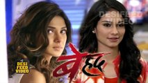 Beyhadh - 18th May 2017 _ Sony Tv Beyhadh Upcoming Serial News _ Beyhadh Latest