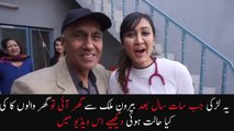 Daughter reaches home to surprise her parents after 7 years of completing her studies abroad | viral video | Urdu Viral