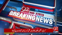 Quaid e Azam Solar Plant fails to achieve power generation objectives after spending 200 billion rupees، Govt. Selling t