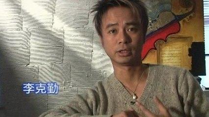 Hacken Lee - Yan Zou Ting