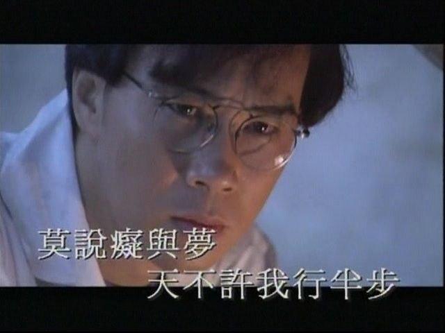 Terence Tsoi - Tian Yi Ren Xin