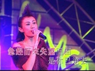 Emme Huang - Medley