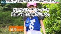 【韓国の反応】本田真凜という世界ジュニアフィギュアスケート選手権で優勝したかわいい女の子がいるんだけど・・ 韓国人「初めて知ったけど、かわいい!兄妹みんなスケートするんだねw」