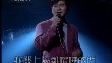 Hu Gua - Wo Shi Ge Hen Rong Yi Shang Yin De Ren