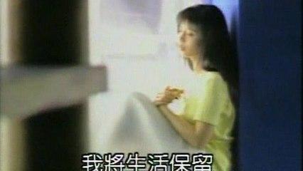 Huang Ya-Ming - Ai Ni De Xin Yi Nan Shou