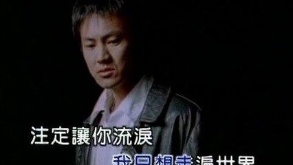 Ming Chun Kao - Yue Zai Mou Yi Tian