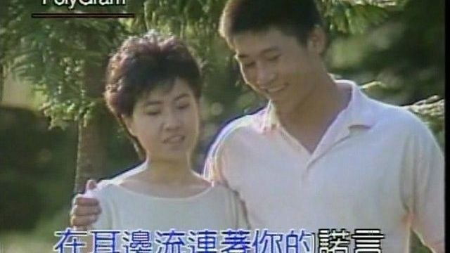 Shi Feng Lou - Shan Bian De Lian