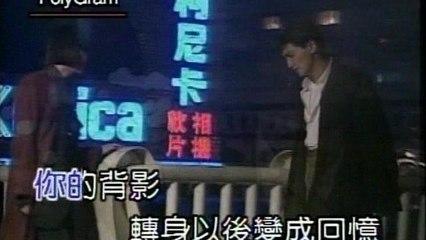 Kenny Ho - Shi Ji Mo Ba ! Wo Xiang