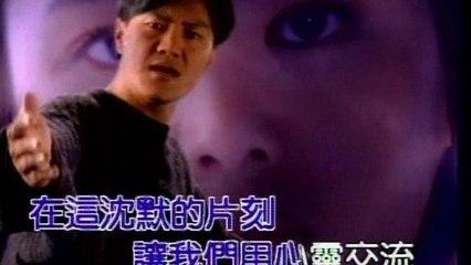Ming Chun Kao - Jin Sheng Zhu Ding