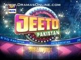 Jeeto Pakistan P3