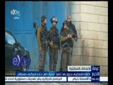 غرفة الأخبار | إصابة فلسطيني بجروح بعد تنفيذ عملية طعن جندي إسرائيلي بعسقلان